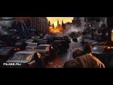 Фантом Промо-Тизер фильма Самый темный час / The Darkest Hour (2011)